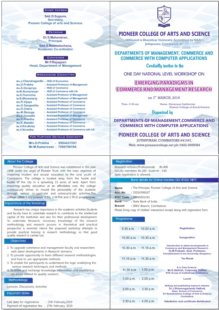 Pioneer College of Arts and Science - Coimbatore   KVIM
