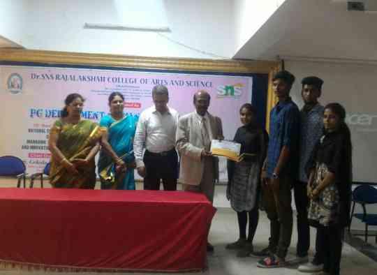 KVIMIS INTELLECT- B School, Coimbatore